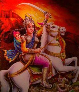 Indian Queen image